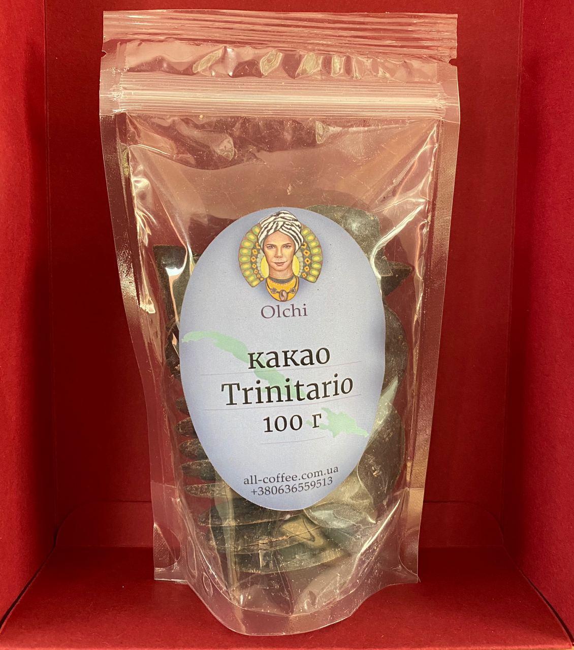 какао тринитарио
